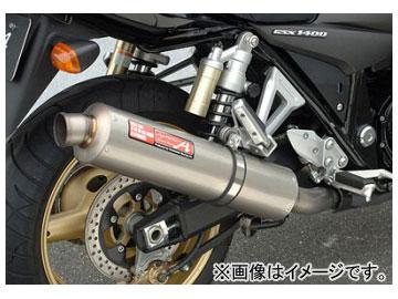 2輪 ヤマモトレーシング spec-A マフラー チタン SLIP-ON チタン 品番:31401-01NTB スズキ GSX1400 2005年