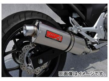2輪 ヤマモトレーシング spec-A マフラー SLIP-ON オーバル 品番:10702-01NOB ホンダ インテグラ