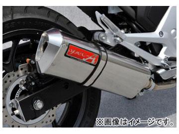2輪 ヤマモトレーシング spec-A マフラー SLIP-ON TYPE-S 品番:10701-01NSN ホンダ NC700S