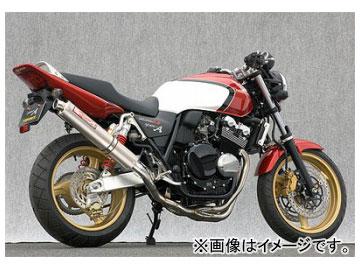 2輪 ヤマモトレーシング spec-A マフラー Premium Edition II チタン 品番:10410-STUPJ ホンダ CB400SF VTEC 1999年~2007年