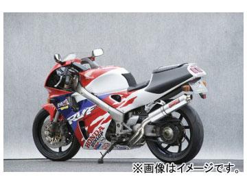 2輪 ヤマモトレーシング spec-A マフラー SUS4-2-1 アルミ 品番:10409-21SAB ホンダ NC-35