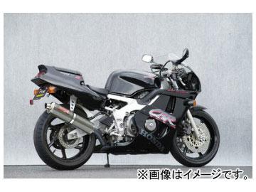 2輪 ヤマモトレーシング spec-A マフラー SLIP-ON ケブラー 品番:10403-01NKB ホンダ CBR400RR 1990年~