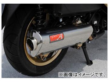 2輪 ヤマモトレーシング spec-A マフラー SUS SLIP-ON TYPE-S 品番:10262-01NSN ホンダ フォルツァ 2011年~