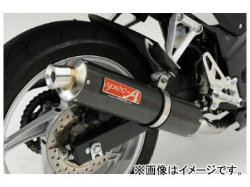 2輪 ヤマモトレーシング spec-A マフラー SUS SLIP-ON カーボン 品番:10261-01NCC ホンダ CBR250R 2011年~