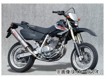 2輪 ヤマモトレーシング spec-A マフラー TI 2-1 DOWN チタン 品番:10256-61DTB ホンダ XR250