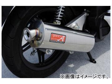 2輪 ヤマモトレーシング spec-A マフラー SUS フルエキ オーバル 品番:10126-71SOC ホンダ PCX125 eSP 2012年~