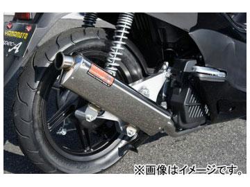 2輪 ヤマモトレーシング spec-A マフラー SUS フルエキ TYPE-S 品番:10125-71SSC ホンダ PCX125 2010年~2011年