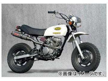 2輪 ヤマモトレーシング spec-A マフラー TI UP チタン JMCA 品番:10061-TUTS1 ホンダ APE50/100
