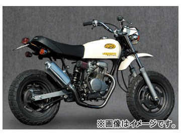 2輪 ヤマモトレーシング spec-A マフラー TI DOWN アルミプレス JMCA 品番:10061-TDAS1 ホンダ APE50/100