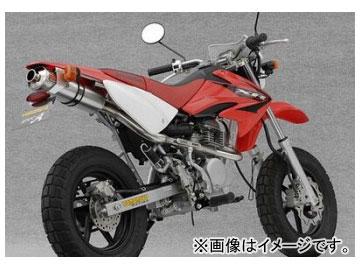 2輪 ヤマモトレーシング spec-A マフラー SUS RS4-C100 アルミ JMCA 品番:10065-RS4AS ホンダ XR100