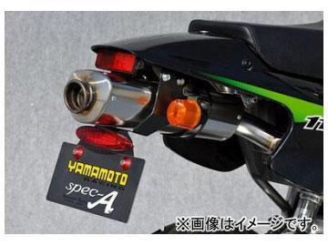 2輪 ヤマモトレーシング spec-A マフラー SUS RS4-C TYPE-D チタン レース 品番:40111-RS4DR カワサキ KSR110