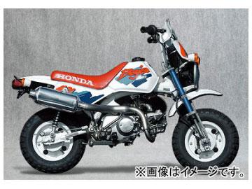 2輪 ヤマモトレーシング spec-A マフラー TI UP/SHORT アルミプレス JMCA 品番:10060-TUSAS ホンダ モンキー