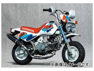 2輪 ヤマモトレーシング spec-A マフラー TI DOWN/SHORT カーボン JMCA 品番:10060-TDSCS ホンダ モンキー