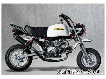 2輪 ヤマモトレーシング spec-A マフラー TI DOWN/LONG カーボン JMCA 品番:10060-TDLCS ホンダ モンキー