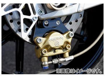 2輪 ヤマモトレーシング リアブレーキサポート 品番:00012-28 ホンダ CB1300SF