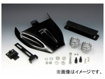 2輪 EASYRIDERS ラウンドフェンダーKIT用 ソロシートマウントKIT 品番:H2396 JAN:4548632159599 HD ソフテイル 200タイヤモデル 2008年~