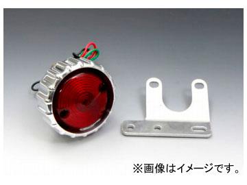 2輪 EASYRIDERS リブテールライト アルミ スタンディング用 品番:5902-A JAN:4548632168140