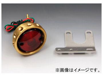 2輪 EASYRIDERS ドリルドテールライト 真鍮 スタンディング用 品番:5349-A JAN:4548632059608