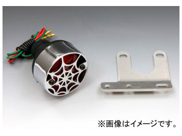 2輪 EASYRIDERS クモノスカットテールライト スタンディング用 品番:5241-A JAN:4548632059578
