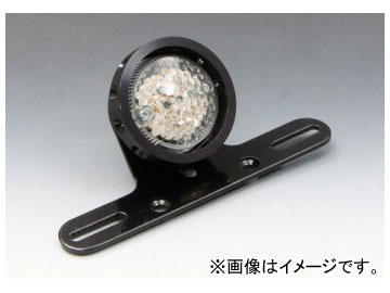 2輪 EASYRIDERS ドリルドフィンテールライト ブラック LED クリアレンズ 品番:5905-C JAN:4548632167624