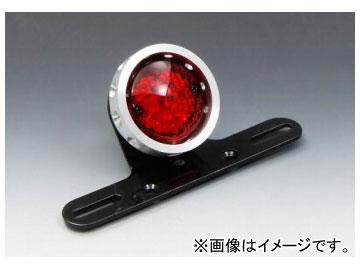 2輪 EASYRIDERS ドリルドフィンテールライト アルミ LED 赤レンズ 品番:5904-R JAN:4548632167617