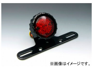 2輪 EASYRIDERS リブテールライト ブラック LED 赤レンズ 品番:5903-R JAN:4548632167518