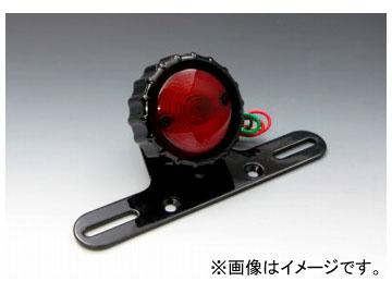 2輪 EASYRIDERS リブテールライト ブラック バルブ式 品番:5903 JAN:4548632167488