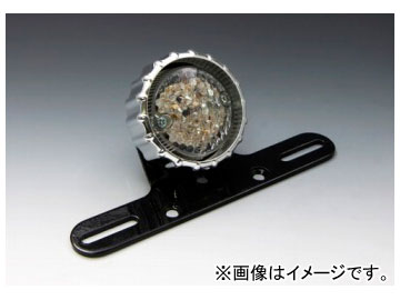 2輪 EASYRIDERS リブテールライト アルミ LED クリアレンズ 品番:5902-C JAN:4548632167471