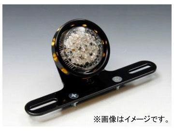 2輪 EASYRIDERS ドリルドテールライト ブラック/ゴールド LED クリアレンズ 品番:5891-C JAN:4548632135470