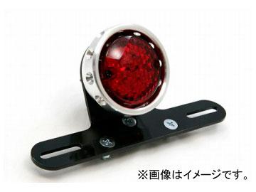2輪 EASYRIDERS ドリルドテールライト アルミ LED 赤レンズ 品番:5348-R JAN:4548632079781