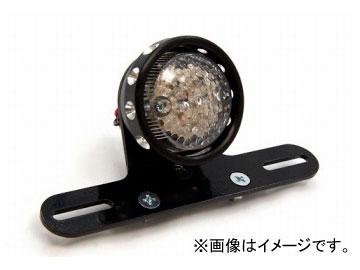 2輪 EASYRIDERS ドリルドテールライト ブラック LED クリアレンズ 品番:5840-C JAN:4548632079958