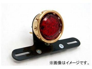 2輪 EASYRIDERS ドリルドテールライト 真鍮 LED 赤レンズ 品番:5349-R JAN:4548632079804