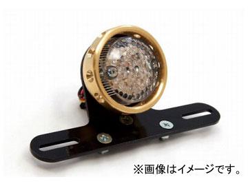 2輪 EASYRIDERS ドリルドテールライト 真鍮 LED クリアレンズ 品番:5349-C JAN:4548632079798