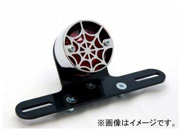 2輪 EASYRIDERS クモノスカットテールライト LED 赤レンズ 品番:5241-R JAN:4548632079743