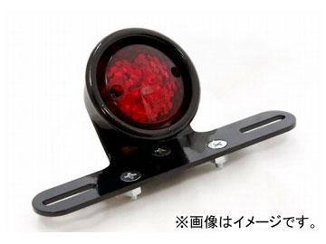 2輪 EASYRIDERS カーリーテールライト LED 赤レンズ 品番:5216-R JAN:4548632079682