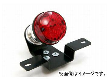 2輪 EASYRIDERS ビンテージテールライト LED 赤レンズ 品番:5299-R JAN:4548632079767