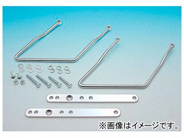 2輪 EASYRIDERS サドルバッグサポート 品番:1335 JAN:4548632004172 カワサキ バルカン400