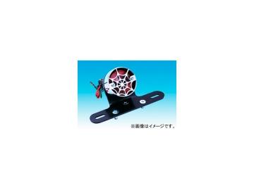 2輪 EASYRIDERS クモノスカットテールライト バルブ式 品番:5241 JAN:4548632013341
