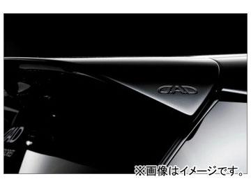 ギャルソン D.A.D リアウィング トヨタ エスティマ GSR/ACR50,55 MC前/中