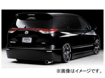ギャルソン D.A.D ZX リアバンパー トヨタ エスティマ GSR/ACR50,55 MC前/中