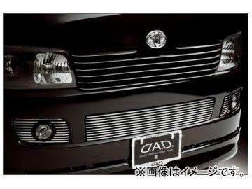 ギャルソン D.A.D プレミアムフォグインサート(フォグ未装着車用) トヨタ ハイエース 標準車 KDH/TRH2## 1型/2型共通