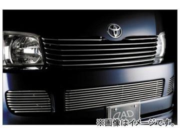 ギャルソン D.A.D プレミアムサイドダクトインサート(フォグ装着車用) トヨタ ハイエース ワイド車 KDH/TRH2## 1型/2型共通