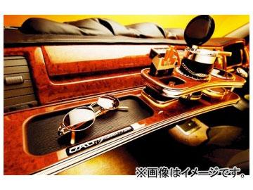 ギャルソン D.A.D フロントテーブル トヨタ ハイエース H200 WIDE