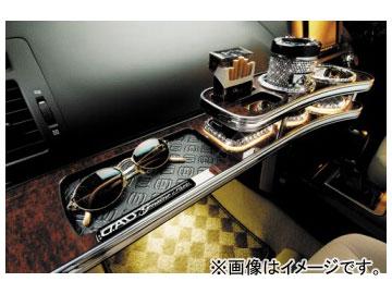 ギャルソン D.A.D フロントテーブル トヨタ ランドクルーザープラド T/GRJ150