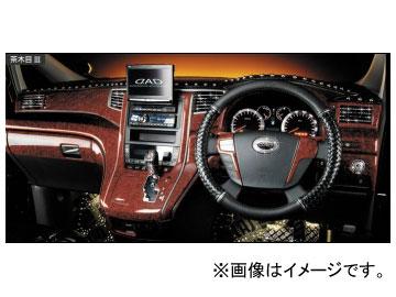 ギャルソン ラグジュアリー インテリアパネルコレクション Bセット オリジナルカラー トヨタ アルファード/ヴェルファイア GGH/ANH2#