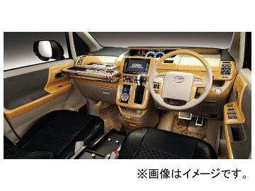 ギャルソン ラグジュアリー インテリアパネルコレクション Cセット スタンダードカラー トヨタ ノア/ヴォクシー ZRR