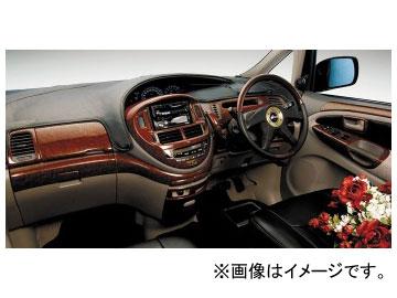 ギャルソン ラグジュアリー インテリアパネルコレクション Bセット スタンダードカラー トヨタ エスティマ ACR/MCR/AHR