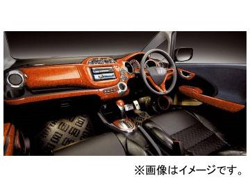 ギャルソン ラグジュアリー インテリアパネルコレクション Bセット オリジナルカラー ホンダ フィット GE6~9 MC前/後&ハイブリッド