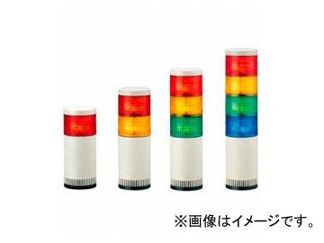 パトライト シグナル・タワー LED大型積層信号灯 ブザー付き 1段 LGE-120FB