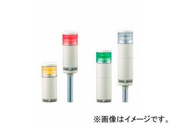 パトライト シグナル・タワー LED中型積層信号灯 直取付け 3色ユニット LME-102W-S□